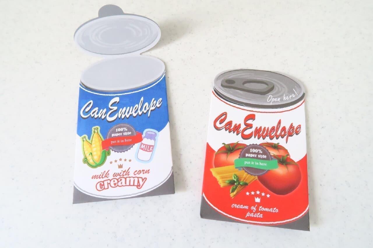 可愛いトマト缶風♪ 100均「プチメモギフト封筒」ぽち袋にも