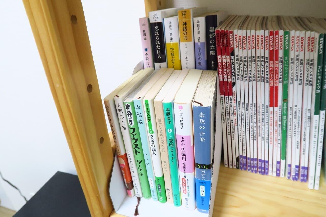 ダイソー「ブックスタンド(コミック・文庫本用)」背表紙が見えやすい2段式