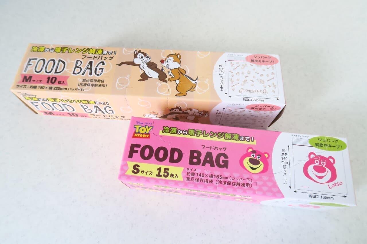 【セリア】ディズニーの可愛い保存袋 -- ポリ袋・アルミホイルも