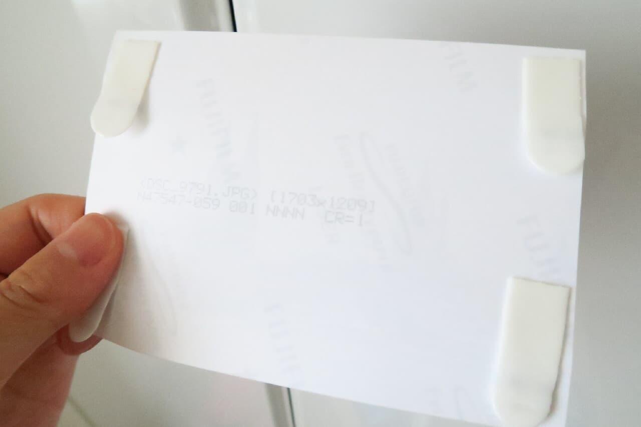しっかり貼れてきれいにはがせる両面テープ