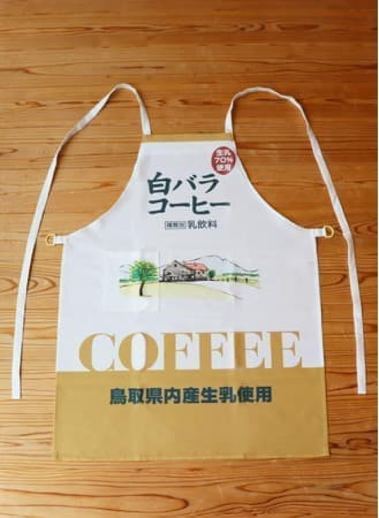 「白バラエプロン(コーヒーデザイン)」ヴィレヴァンに -- 白バラコーヒー柄の着心地良いエプロン