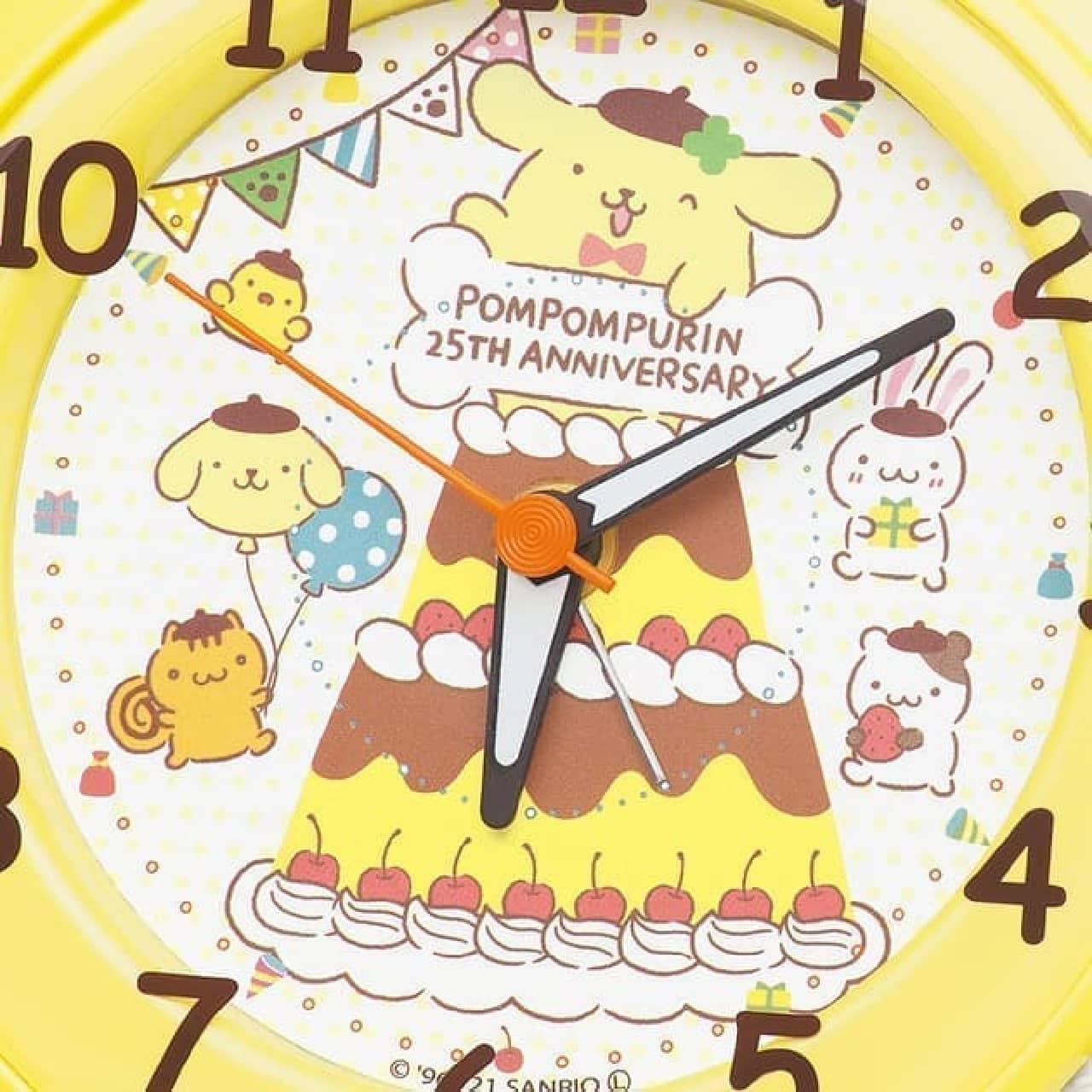 ポムポムプリン25周年記念の目ざまし時計 -- チャームポイント「おしり」も可愛らしく