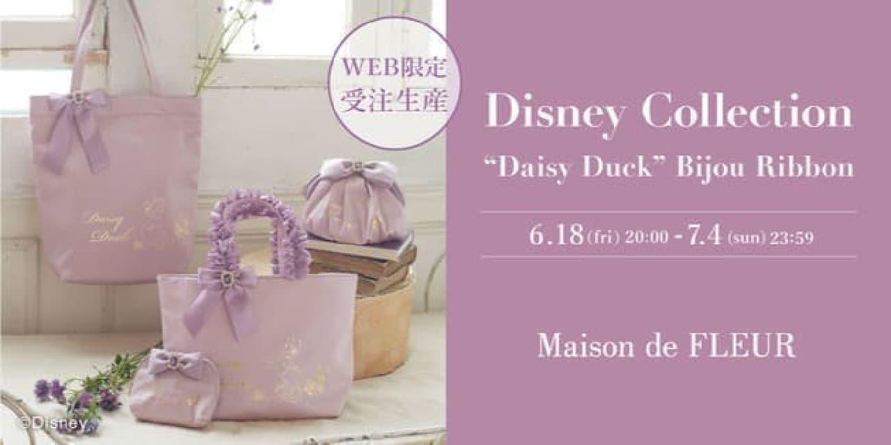 Maison de FLEUR「デイジーダックコレクション」ラベンダー色のトートバッグ・ポーチなど