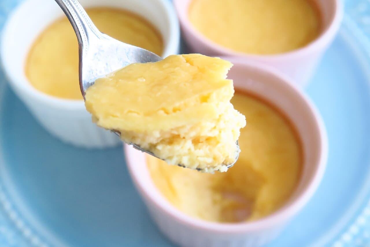 スライスチーズ使用!塩味チーズケーキのレシピ -- お酒にも合う食べきりサイズ