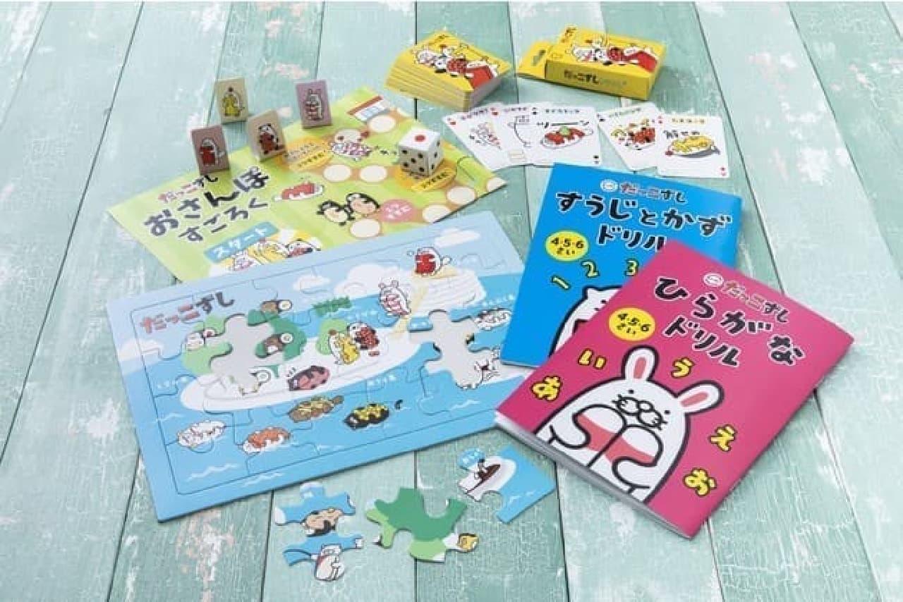 スシロー「だっこずし」×セリアのコラボ商品!110円の食器・シールブックなど約40種