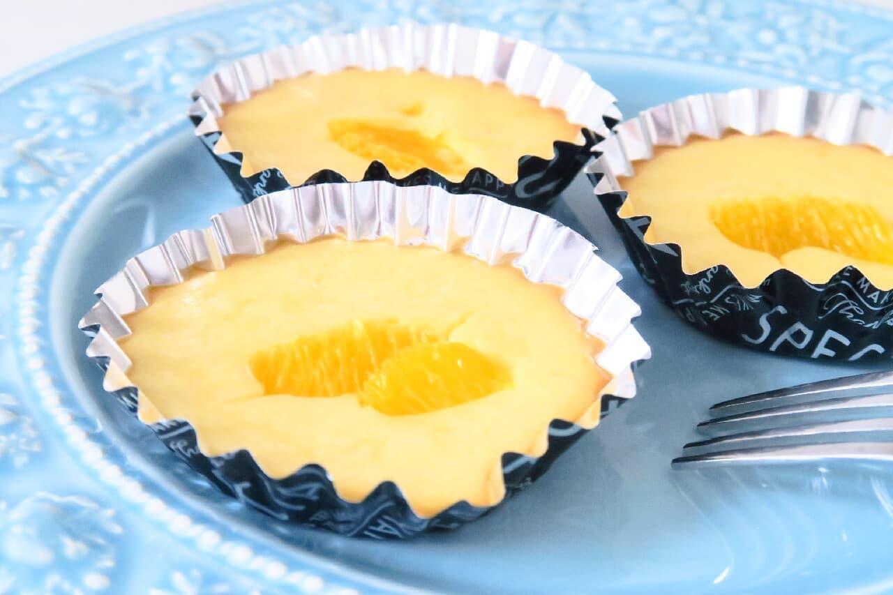 100均マドレーヌ型で!簡単チーズケーキのレシピ -- プチギフトにぴったり