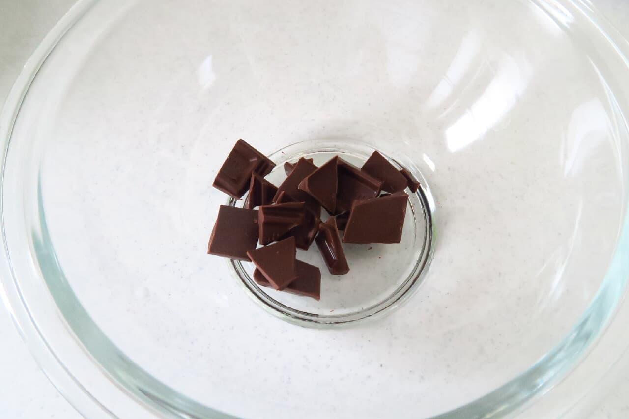 甘さ控えめ♪ 濃厚チョコレートプリンのレシピ -- 100均ココット&フライパンで簡単