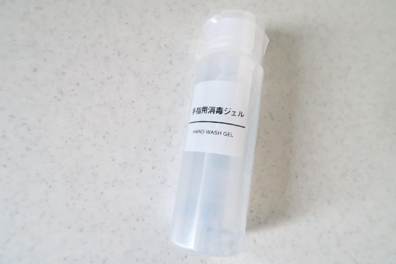ハンカチ代わりに♪ 無印「ペーパーナプキン」が外出におすすめ -- しっかり拭ける携帯用