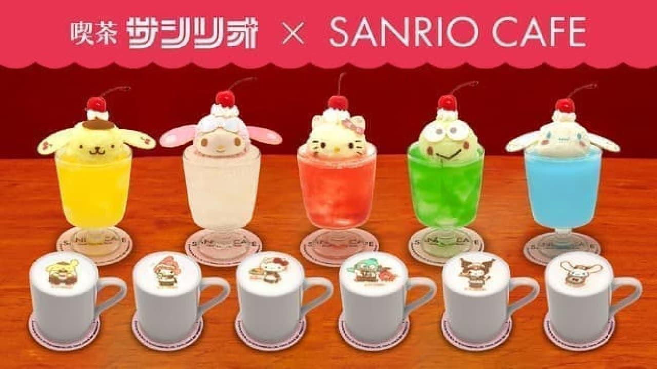 喫茶サンリオ×SANRIO CAFE