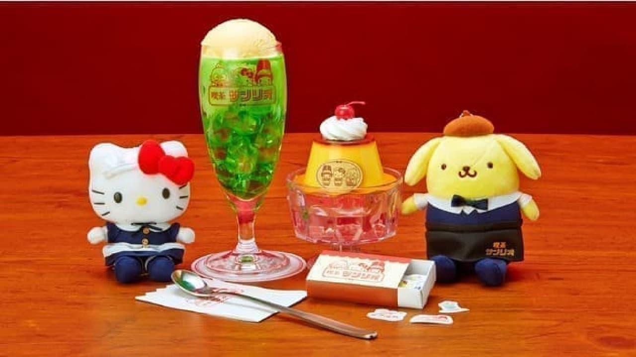 レトロ可愛い「喫茶サンリオデザインシリーズ」プリン・クリームソーダのモチーフも