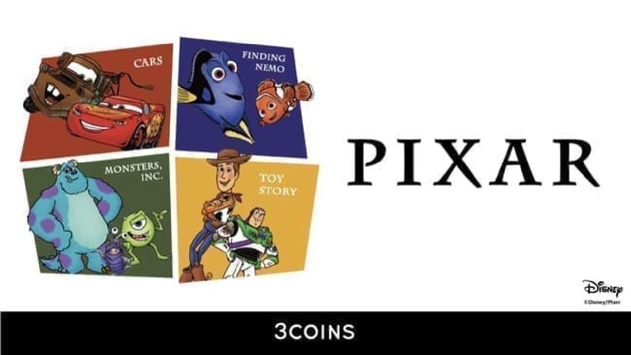 3COINSにピクサー限定アイテム!「トイ・ストーリー」「モンスターズ・インク」などデザイン