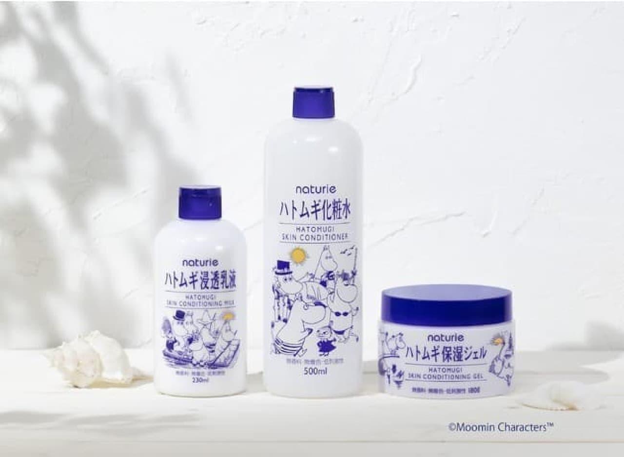 ナチュリエ 夏限定ムーミンデザインのハトムギ化粧水・ハトムギ保湿ジェル・ハトムギ浸透乳液