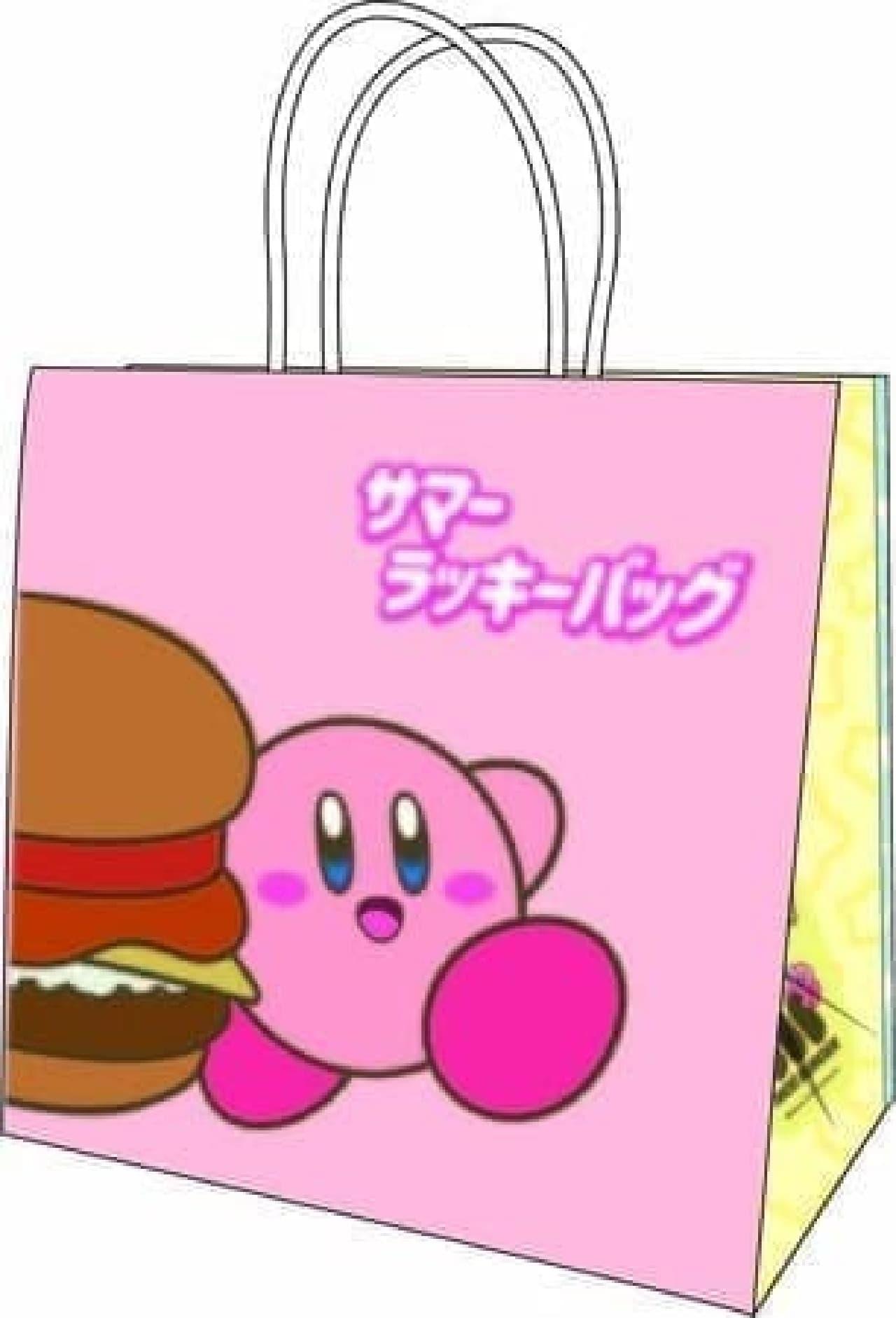 モス×カービィ サマーラッキーバッグ
