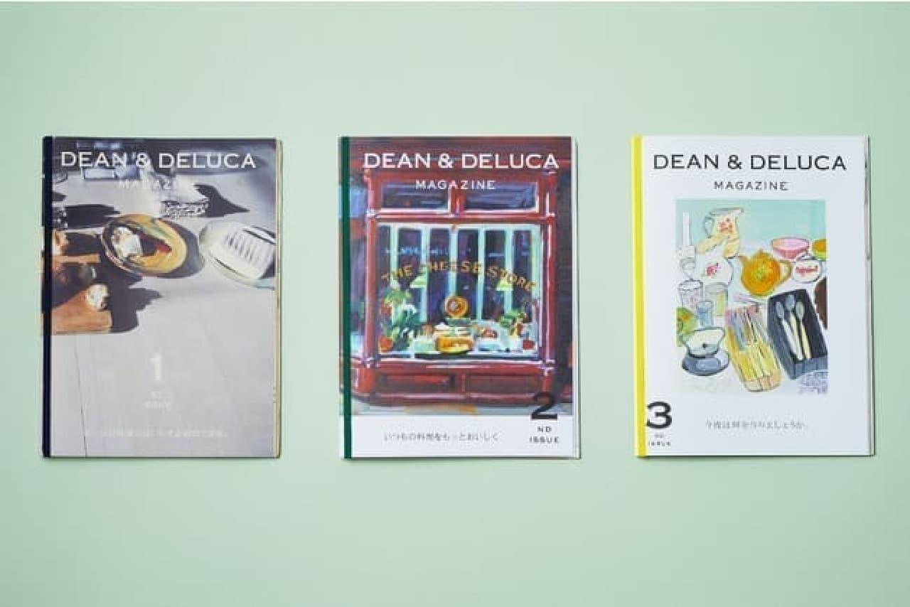 「DEAN & DELUCA MAGAZINE」ISSUE 03発売 -- シンプルでうつくしい暮らしを表現するマガジン