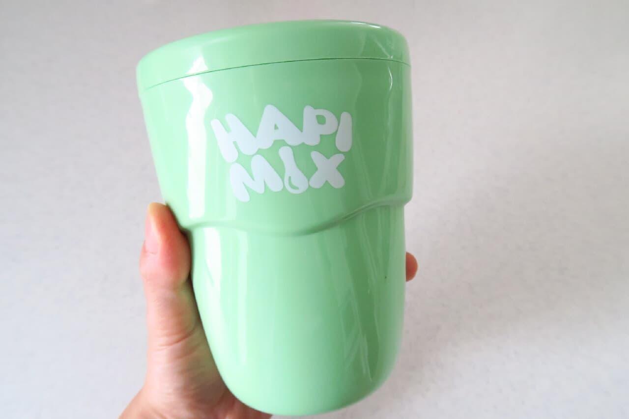 手作りシャーベット容器「HAPI MIX ハピックス」レビュー -- ジュースを注いで簡単に