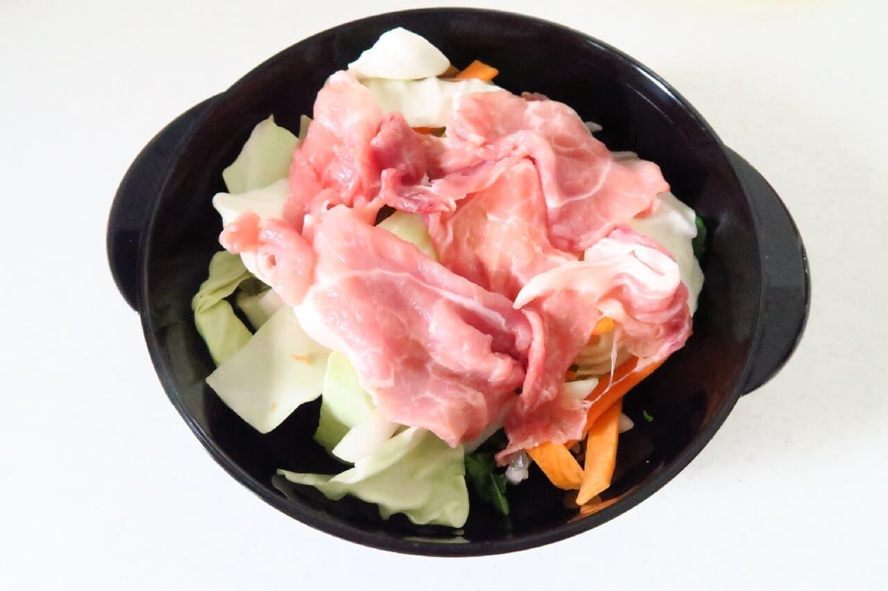 フライパン不要!「エビス レンジで焼そば」レビュー -- 野菜たっぷり&油抜きでヘルシー