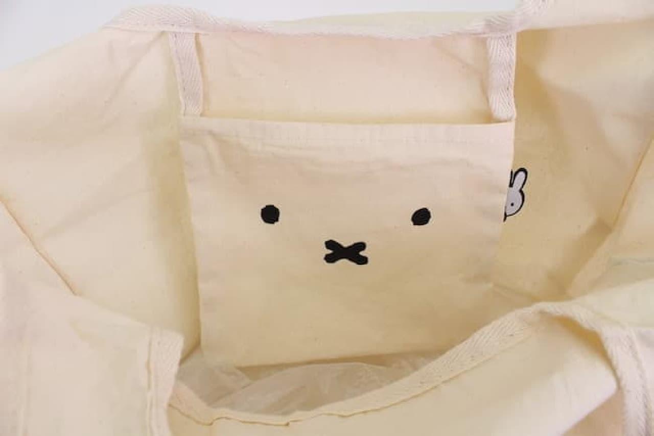 ミッフィーの折りたたみ帆布トートがヴィレヴァンに -- エコバッグにも便利
