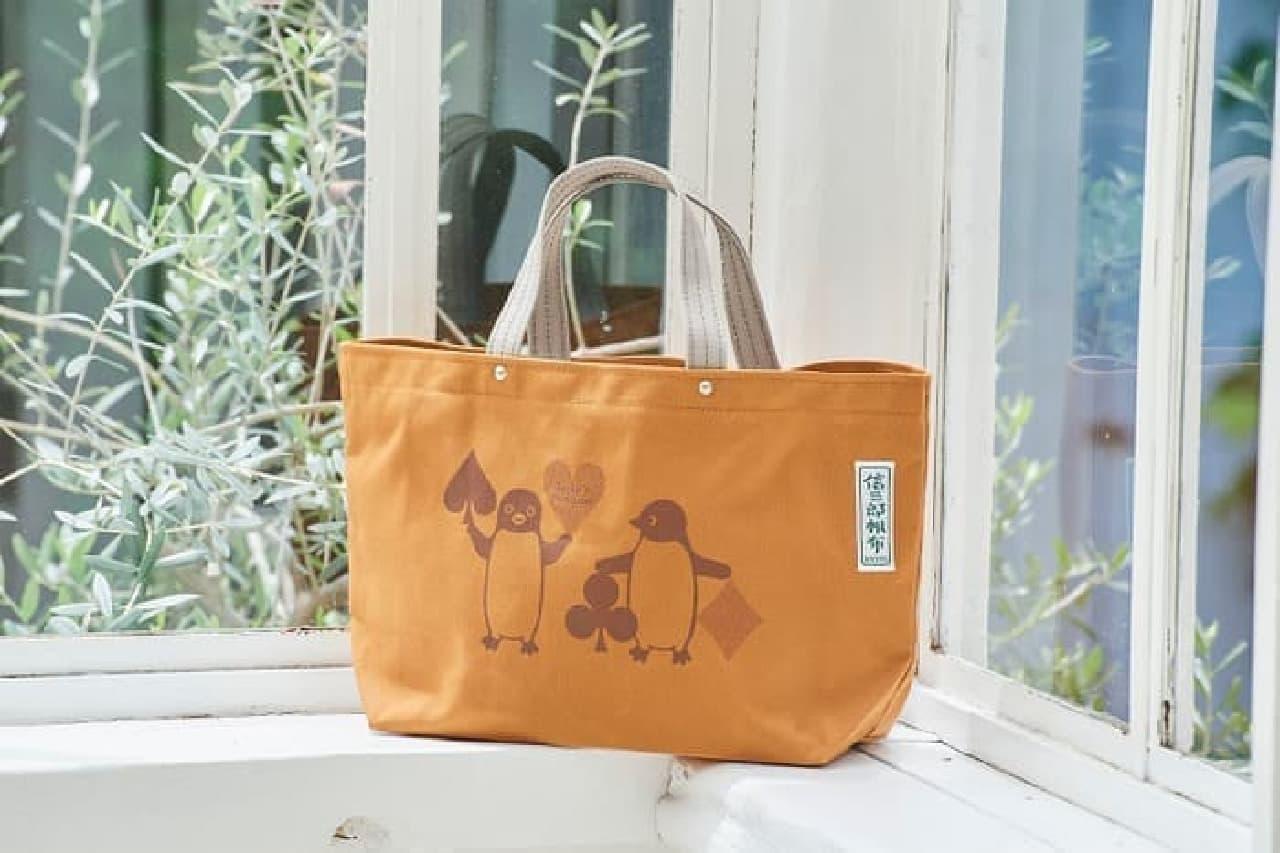 「一澤信三郎帆布×Suica's Penguinバッグ〈トランプ〉」限定100個