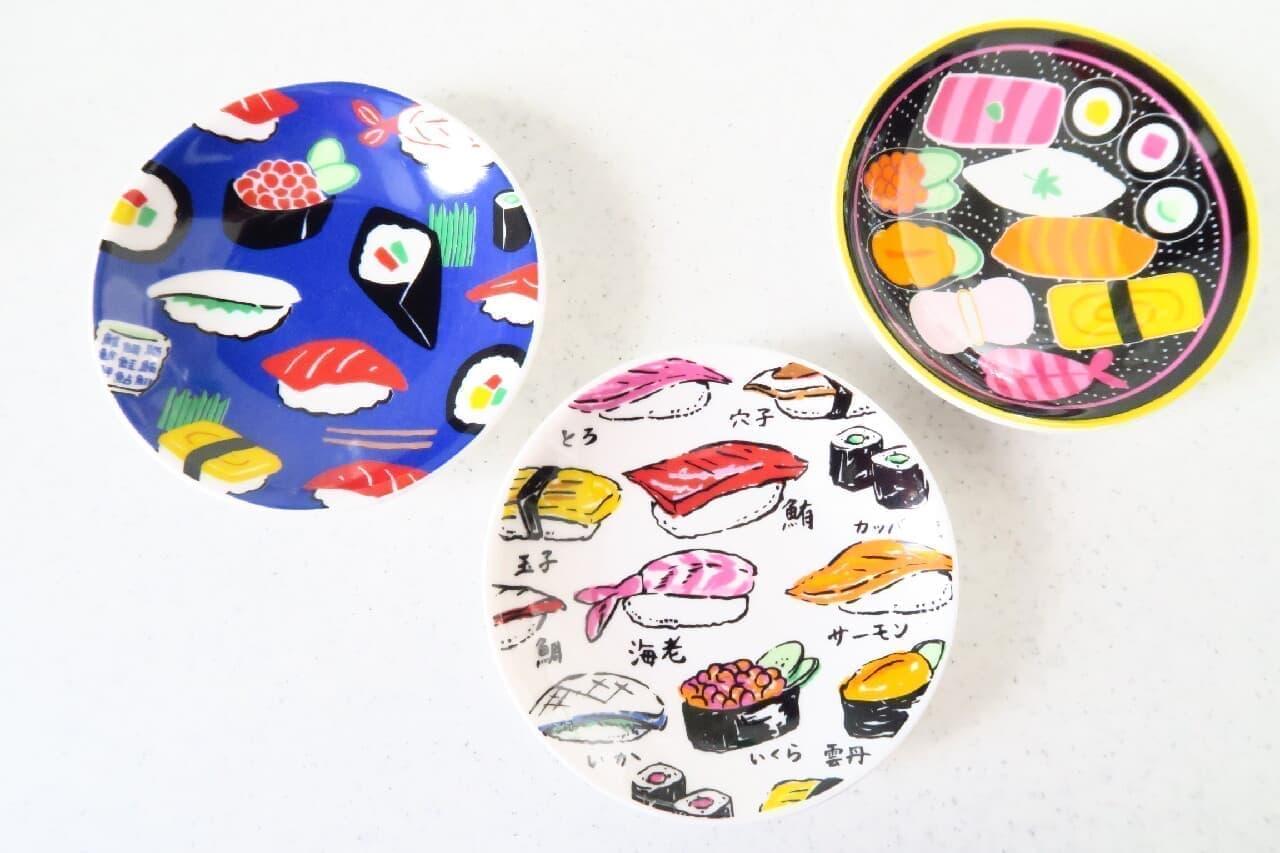 セリアの可愛い小皿