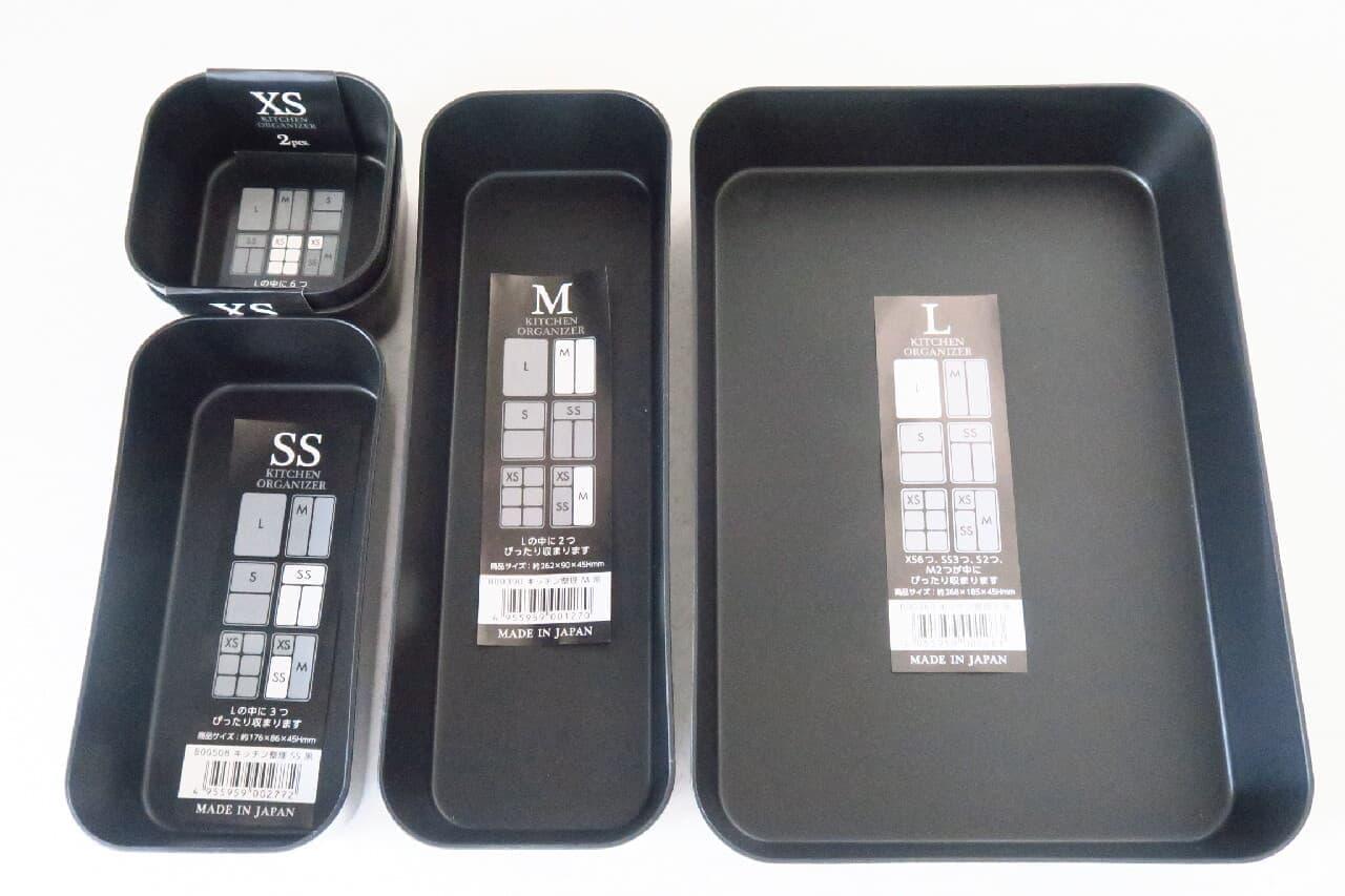 引き出しすっきり!セリア「キッチン整理」ケース -- 複数サイズで自在に収納