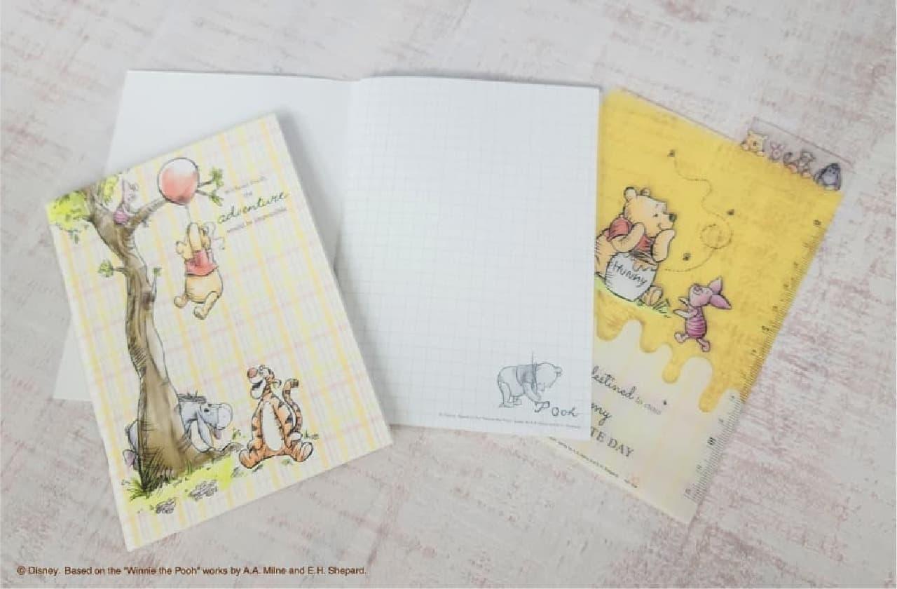 くまのプーさん文具シリーズ発売 -- 優しい世界観のノート・クリアファイルなど