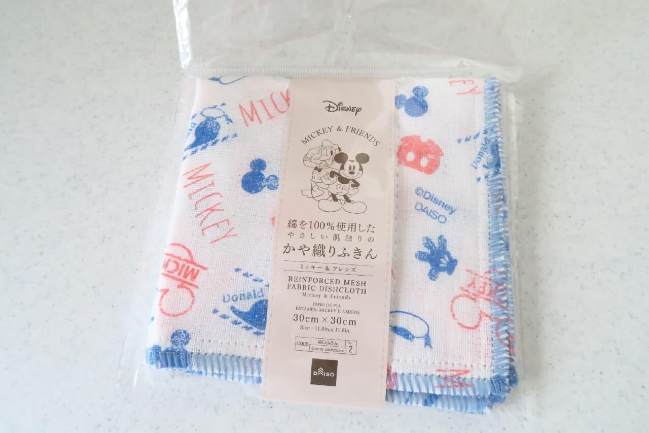 【100均】ディズニー柄かや織りふきんが可愛い!綿100%のやさしい肌触り