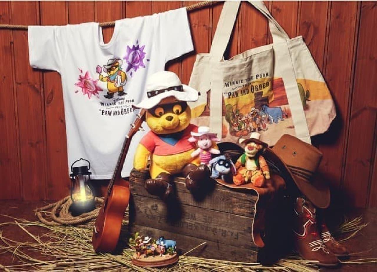 ショップディズニー「Western Poohシリーズ」発売 -- ミツバチ姿のツムツムも