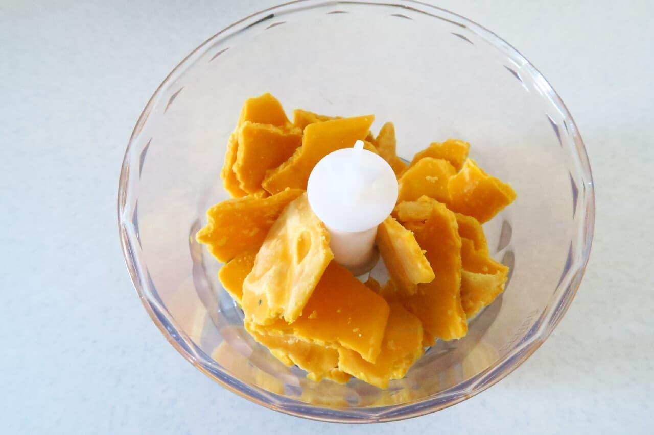 かぼちゃアイスのレシピ