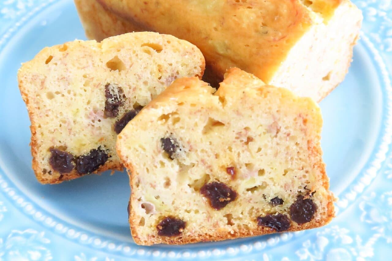 ホットケーキミックスで簡単!バナナケーキのレシピ -- ポリ袋使用で洗い物少なく