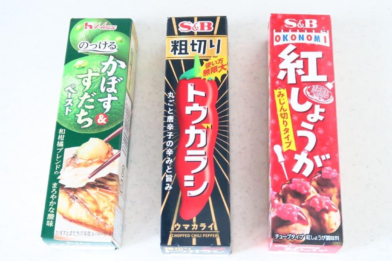 【100均】トウガラシがチューブ調味料に!みじん切り紅しょうがも便利