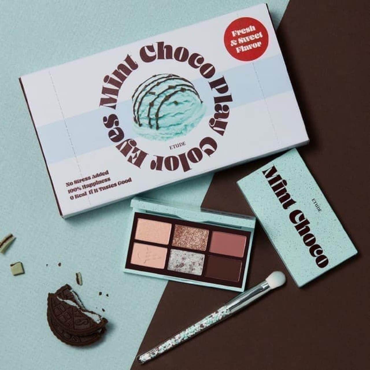 エチュードハウス「プレイカラーアイズミニ チョコミント」「チョコミント スペシャルキット」