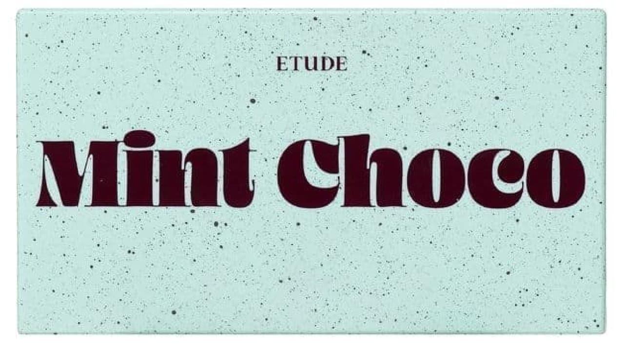 エチュードハウス「プレイカラーアイズミニ チョコミント」