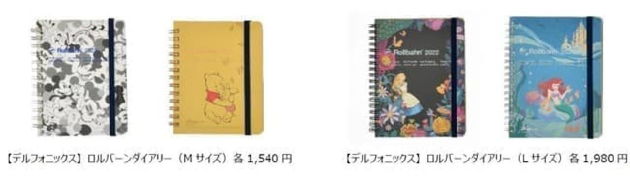 ショップディズニーから2022年版カレンダー&手帳 -- ロルバーンやKUMとの共同企画も
