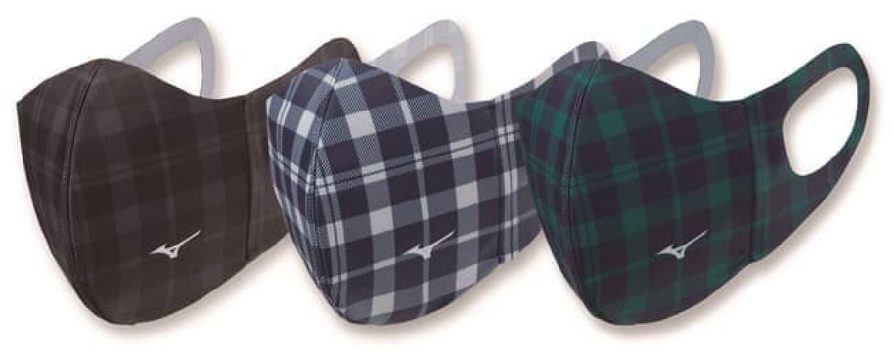 「ミズノマウスカバー」チェック柄&フラワー柄 -- スポーツ素材を使用した快適な着け心地