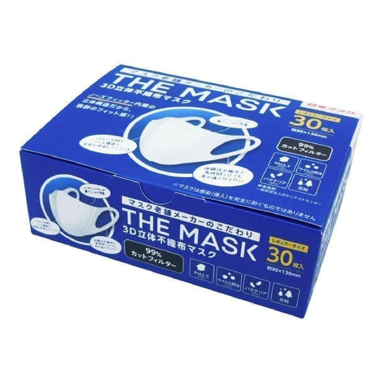 「THE MASK 3D立体不織布マスク30P」発売 -- フィット感追求&快適さ長くキープ
