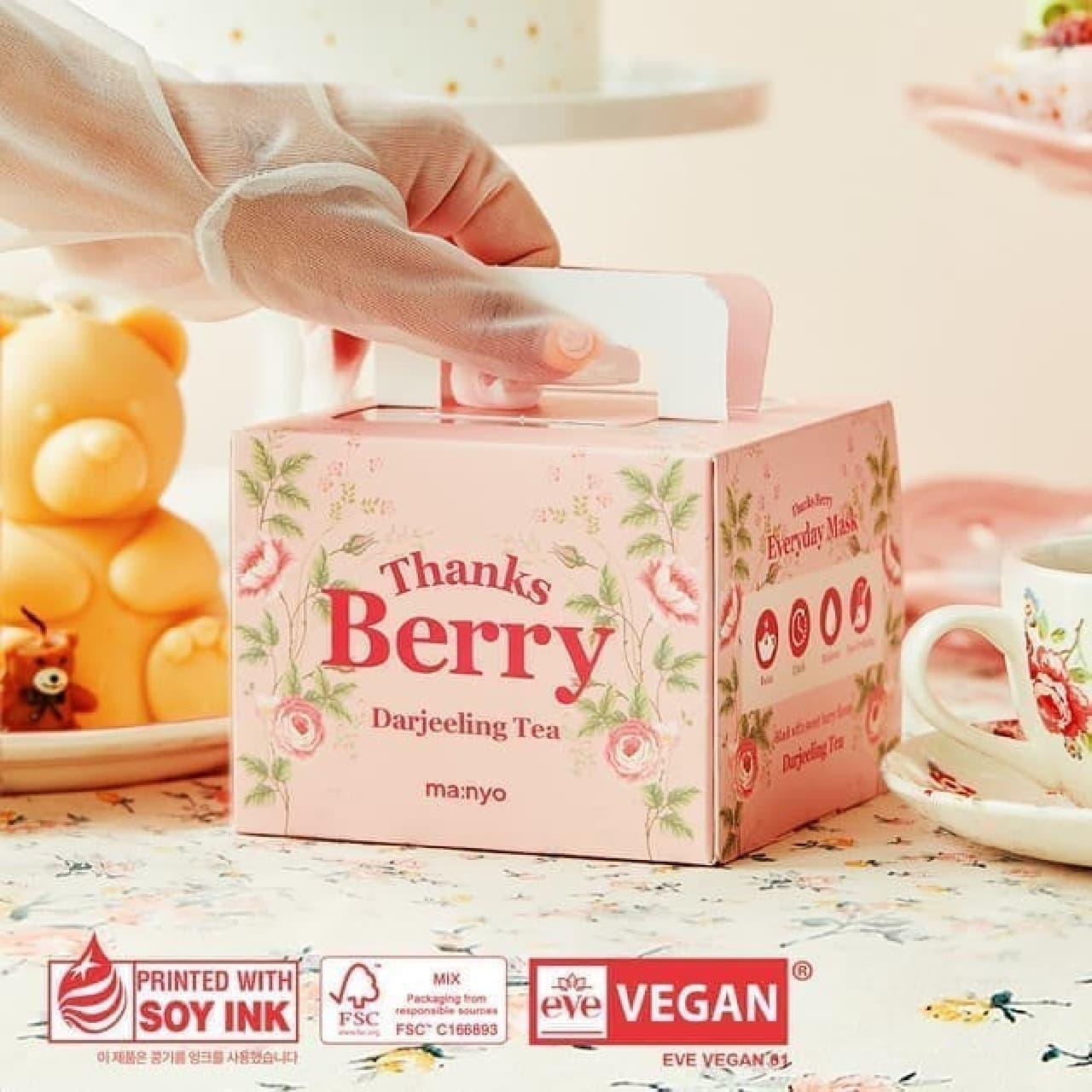 魔女工場「Thanks Berry ダージリンティー マスク」