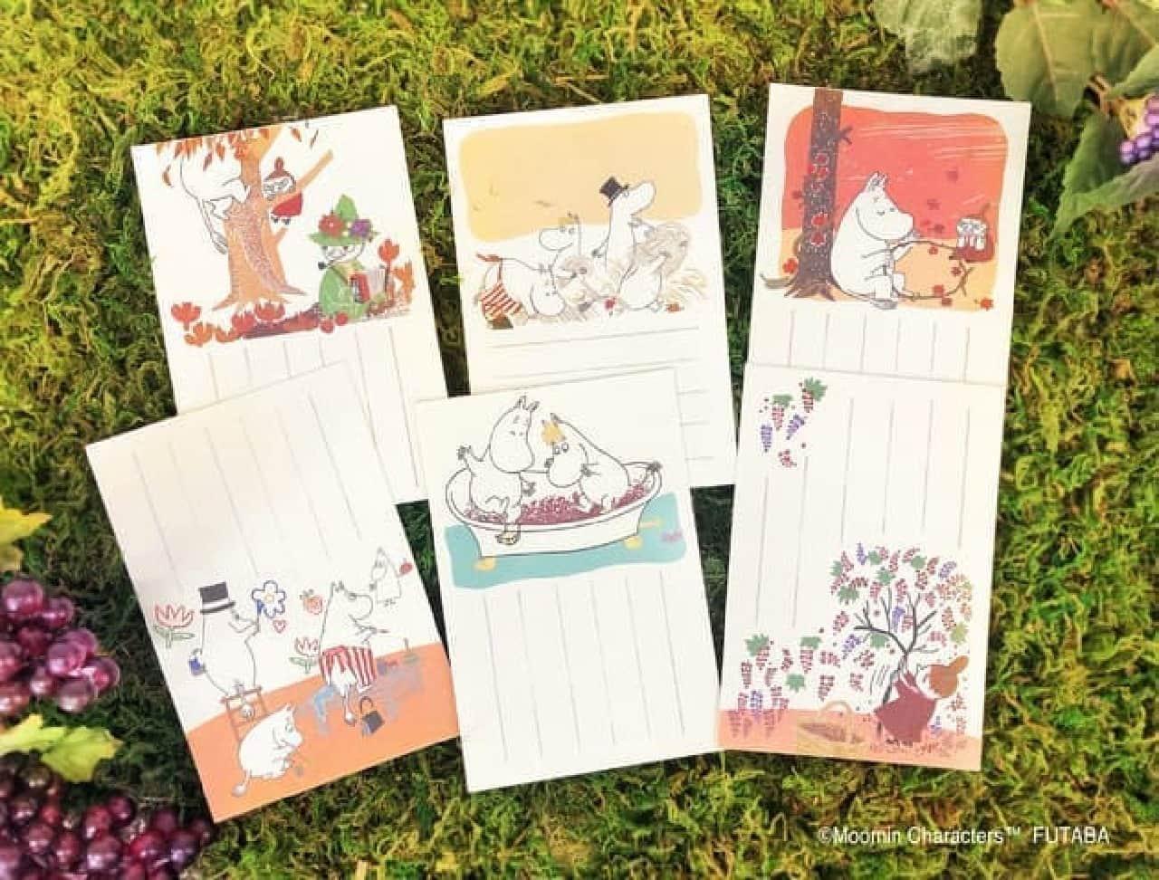 「伊予和紙 季節のムーミンはがき秋柄」発売 -- 紅葉・ぶどうなど秋のモチーフ