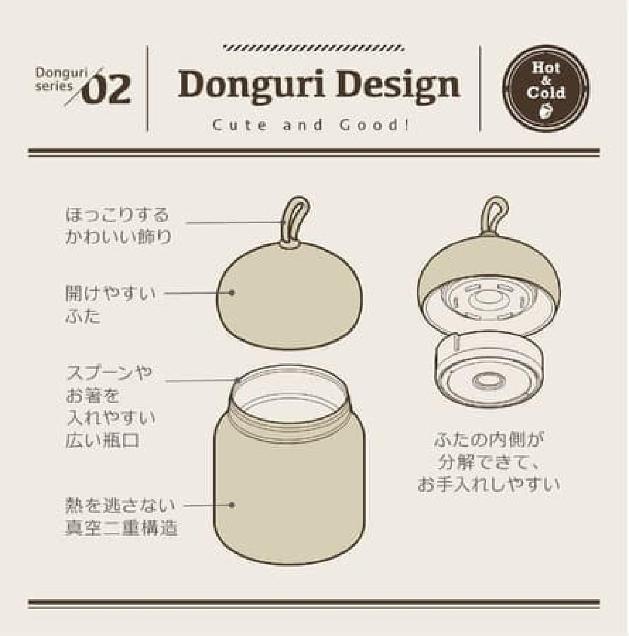 ドングリマグ・ドングリジャー新色2種 -- 可愛いどんぐり型まほうびん