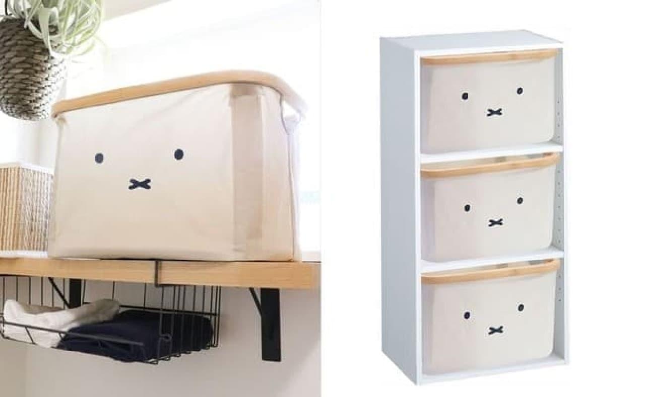 「【ミッフィー】バンブーバスケット」ヴィレヴァンに -- 大人可愛いナチュラルなデザイン