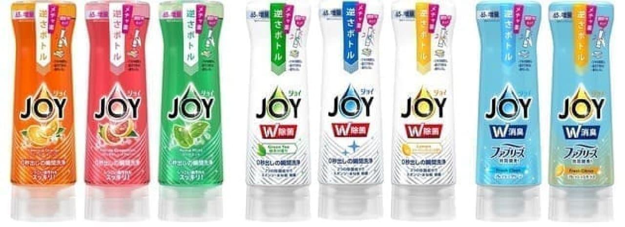「ジョイ」手洗い用液体洗剤フルリニューアル