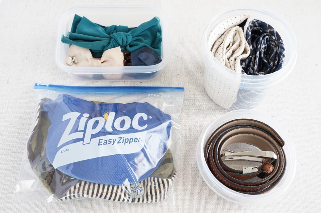 衣類やヘアアクセサリーなどの保管にも便利な「ジップロック」