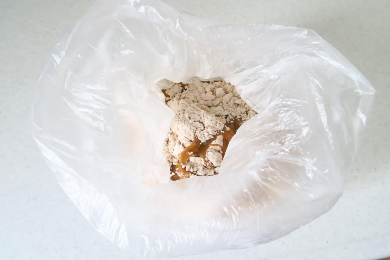 【レシピ】全粒粉のショートブレッド -- ポリ袋で簡単に生地作り