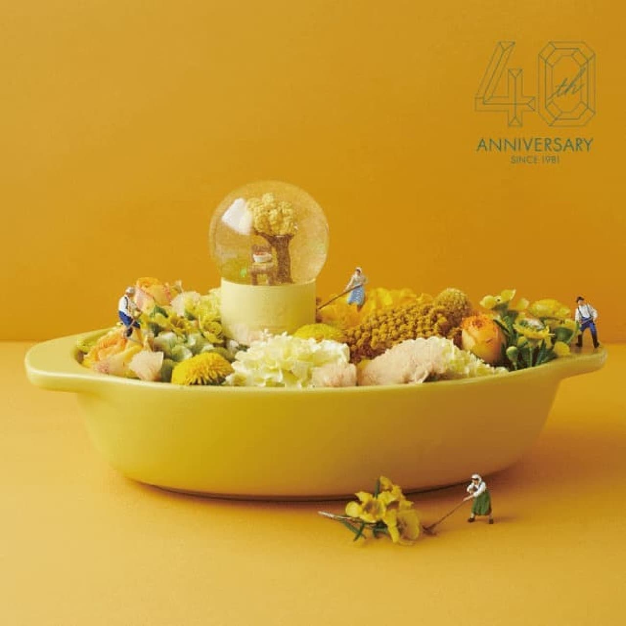 Afternoon Tea LIVING「四季のティータイムスノードーム」プレゼント企画 -- 設立40周年記念