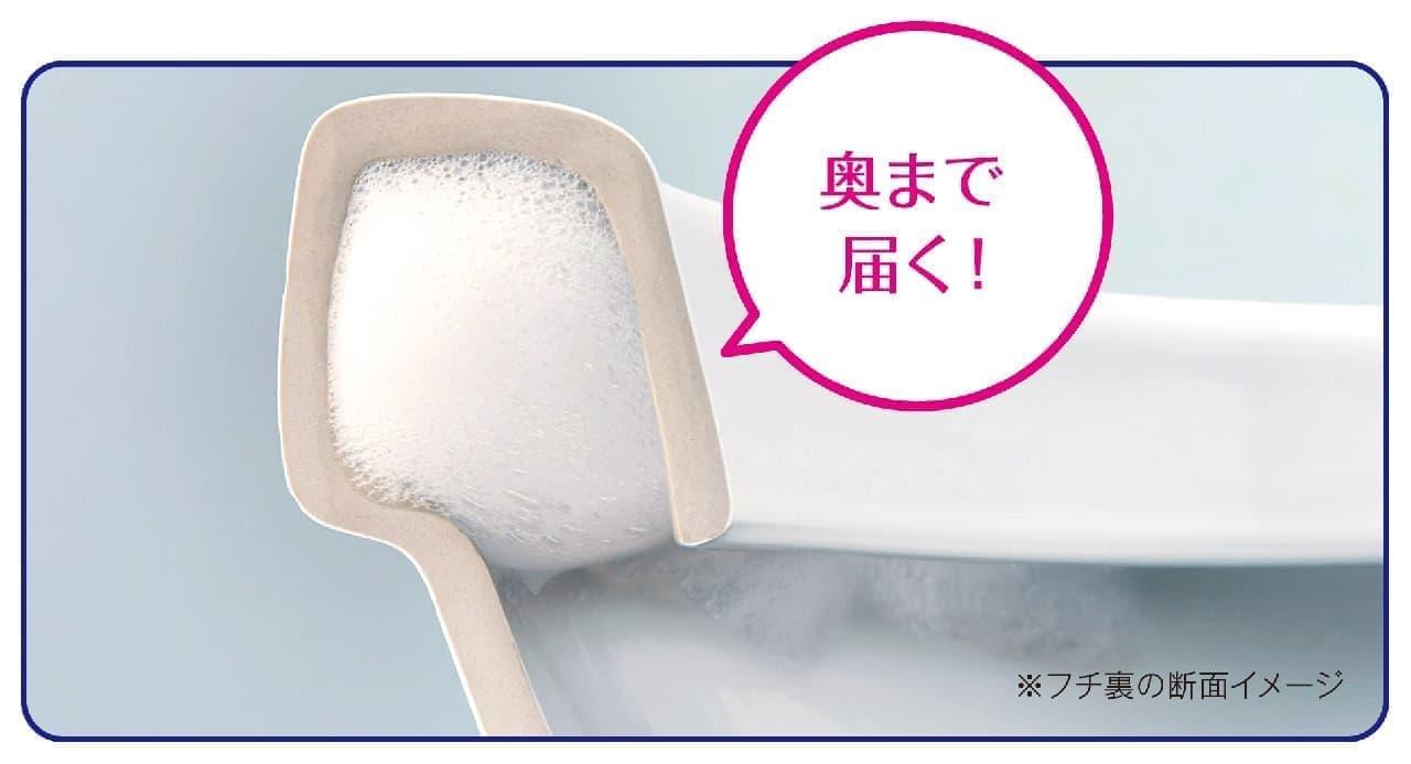 ルックプラス 泡ピタ トイレ洗浄スプレー