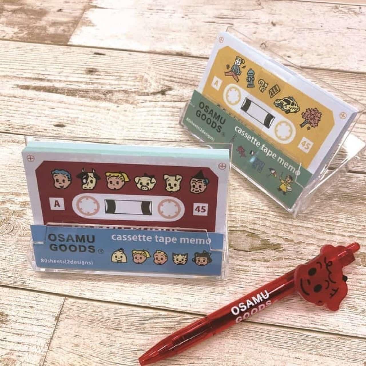 「OSAMU GOODS(オサムグッズ)」ステーショナリー第3弾 -- レトロなカセットテープ風メモも