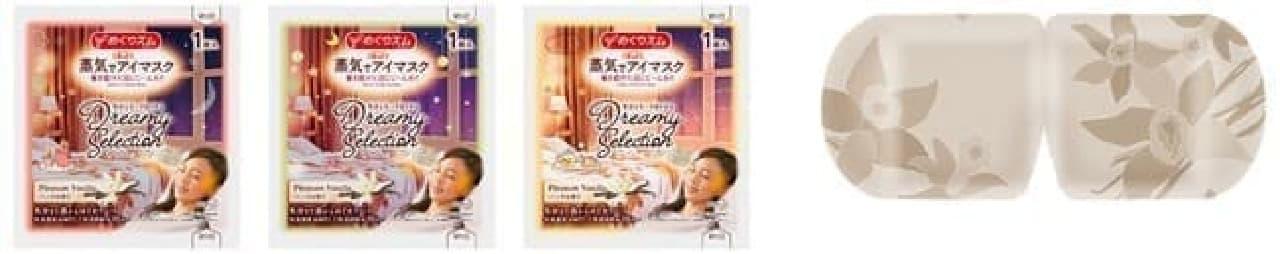 「めぐりズム 蒸気でホットアイマスク DreamySelection」花王から -- バニラの香りでリラックス