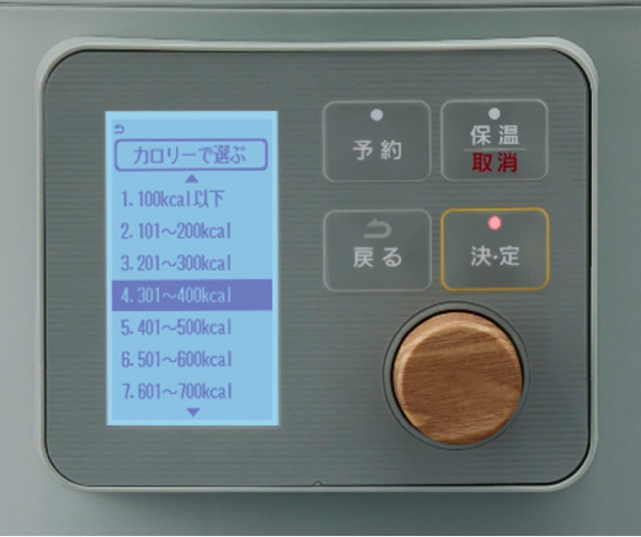 「電気圧力鍋ヘルシープラス」アイリスオーヤマから -- ヘルシーメニューを自動で簡単調理