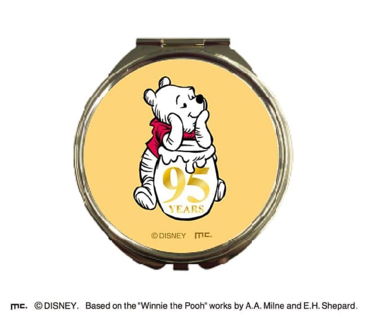 「くまのプーさん」原作95周年記念グッズが三越伊勢丹オンラインストアに -- 可愛いマグ・ミラーなど