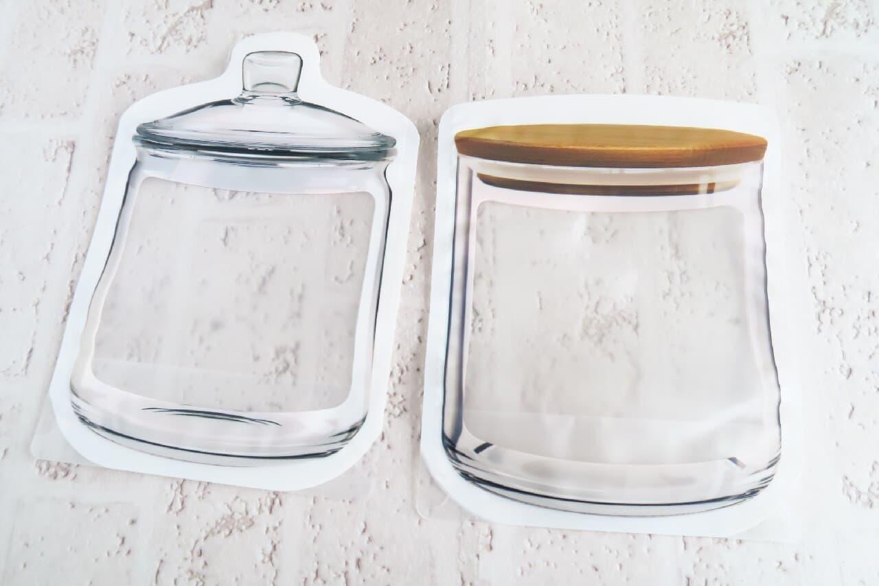 100均マチ付きジッパーバッグでパスタ類を保存♪ 自立する可愛いガラス瓶風デザイン