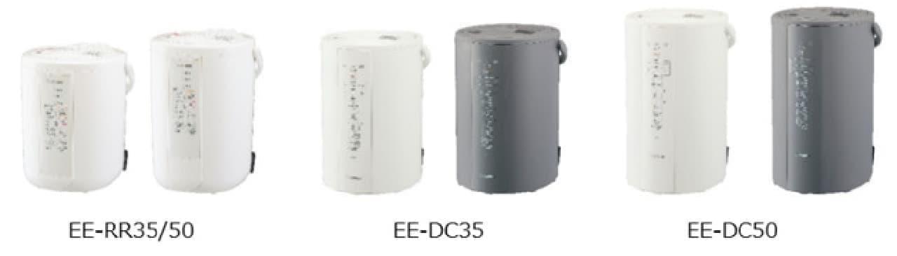 スチーム式加湿器「EE-DC型」象印マホービンから -- 清潔な蒸気&手入れ簡単